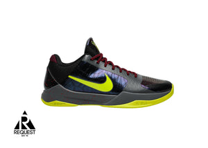 "Nike Kobe V ""Protro 2K Player Exclusive"""
