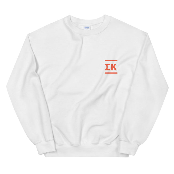 University of Florida - Sigma Kappa - Chapter House Sweatshirt