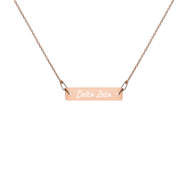 Engraved Rose Gold Bar Necklace