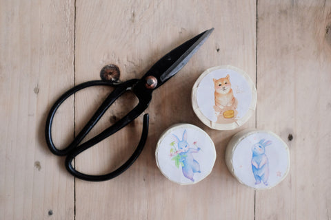 Watercolor Animal print Washi Tape