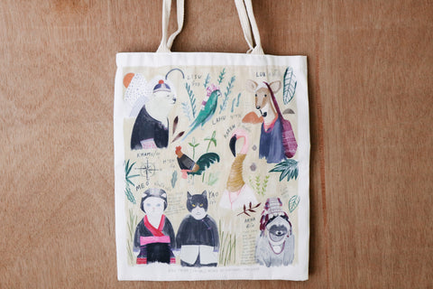 Tribal animals tote bag