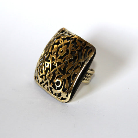 KHATOUN RING