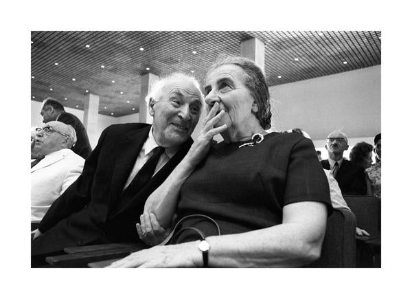 Chagall in Israel - Marc Chagall and Golda Meir