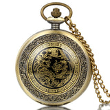 Boniskiss Men Women Retro Bronze Quartz Dragon and Phoenix Pocket Watch Necklace with 31.5 Inch Chain