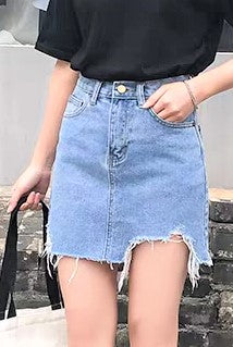 Asymmetrical Ripped Denim Skirt