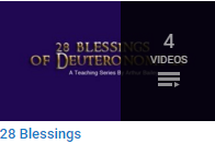 28 Blessings of Deutronomy