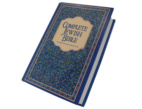 Complete Jewish Bible (HARDCOVER BOOK)