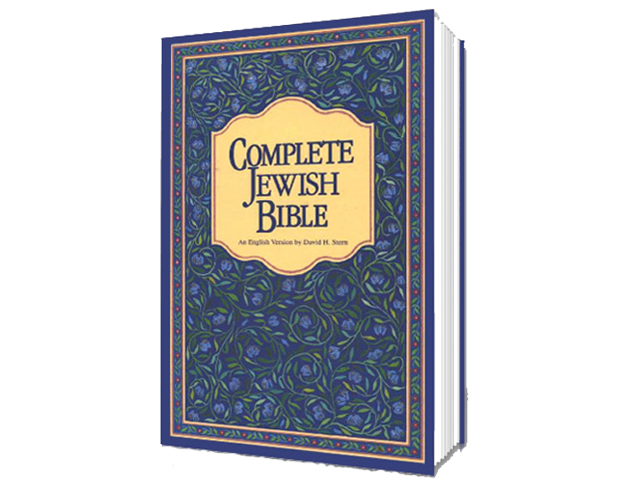 Complete Jewish Bible (SOFTCOVER BOOK)