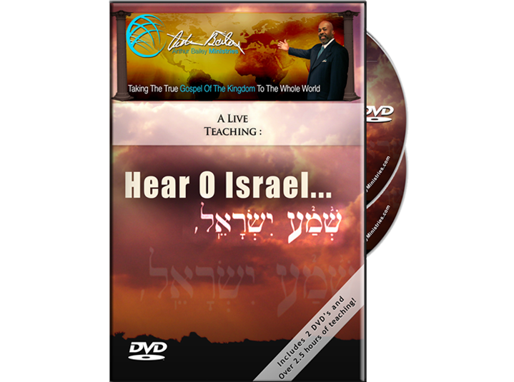 Hear O Israel… (DVD)