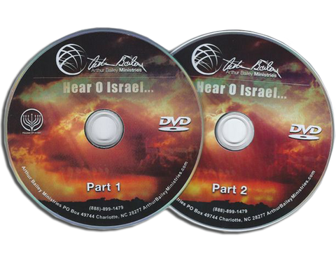 Hear O Israel – 2 DVDs