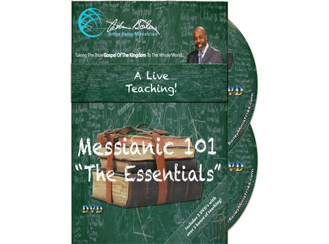 Messianic 101 (DVD)