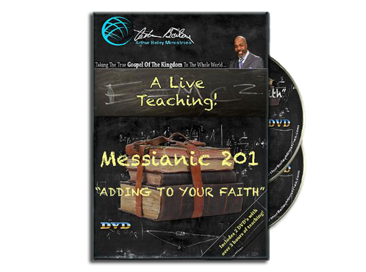 Messianic 201