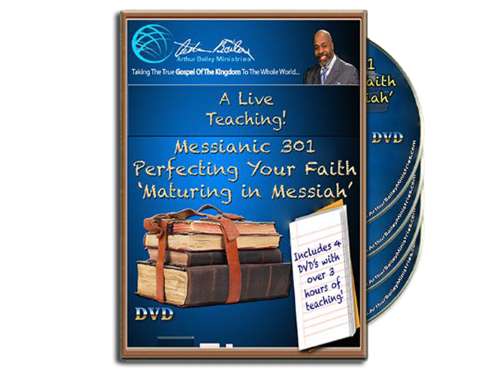 Messianic 301 Perfecting Your Faith 'Maturing in Messiah' 4 DVD's