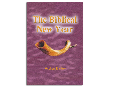 The Biblical New Year