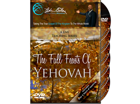 The Fall Feasts of YeHoVaH (DVD)