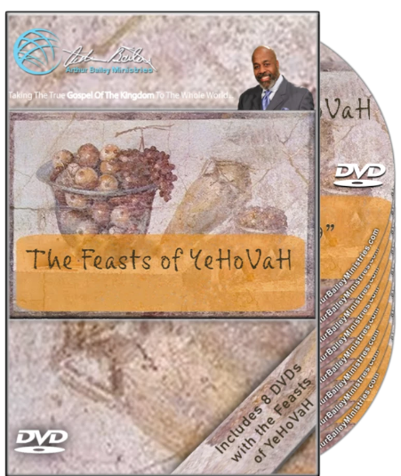 The Feasts of YeHoVaH (8 DVDs)