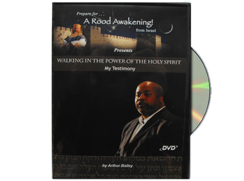 Walking In The Power Of The Holy Spirit (DVD)