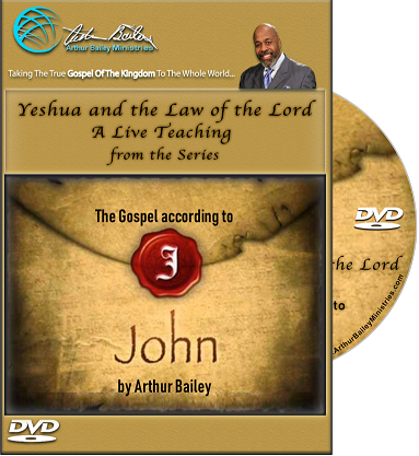 Yeshua and the Law of The LORD