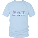 Men's Keep Moving Forward Tee