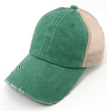 Distressed Baseball Cap (3 Colors Available)