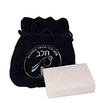 Schwartz 100% Natural Milk Soap