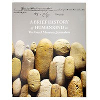 A Brief History of Humankind in The Israel Museum, Jerusalem (Paperback)