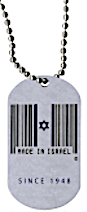 Made in Israel dog tag