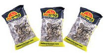 3 Pack of Roasted and Salted Sunflower Seeds