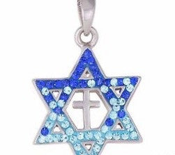 "Star Of David With Cross Sterling Silver Pendant 18"" Necklace Israel"