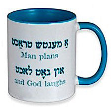 Barbara Shaw Mug - Man Plans