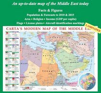 Carta's Modern Map of the Middle East