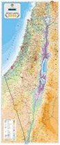 Carta's Wall Map of Israel - Holy Land 2000