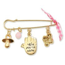 Danon 24K Gold Plated Baby Safety Pin  Write a review