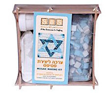 Do-It-Yourself Mosaic Kit - Star of David