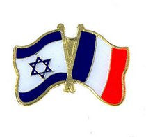 France - Israel Friendship Enamel Metal Lapel Pin