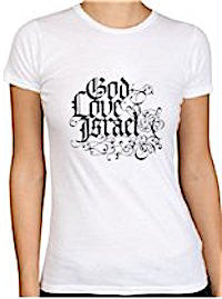 God, Love, Israel T-Shirt. Variety of Colors