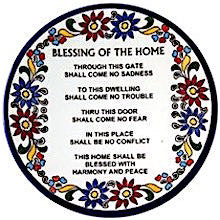 House Blessing Plate (English) Ceramic