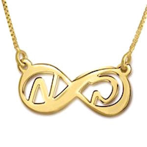 Infinity Necklace with Initials (Hebrew / English)