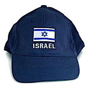 Israel Flag Cap. Color: Navy Blue