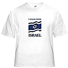 Israel T-Shirt - I Stand with Israel. Variety of Colors