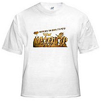 Israel T-Shirt - Return to Zion. White