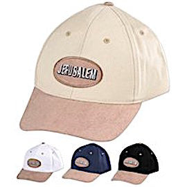 Jerusalem Cap - Variety of Colors