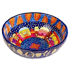 Jerusalem Painted Lacquered Paper Mache Large Round Bowl