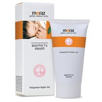 Moraz Polygonum Nipple Gel