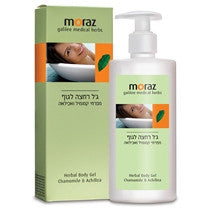 Moraz Herbal Body Gel