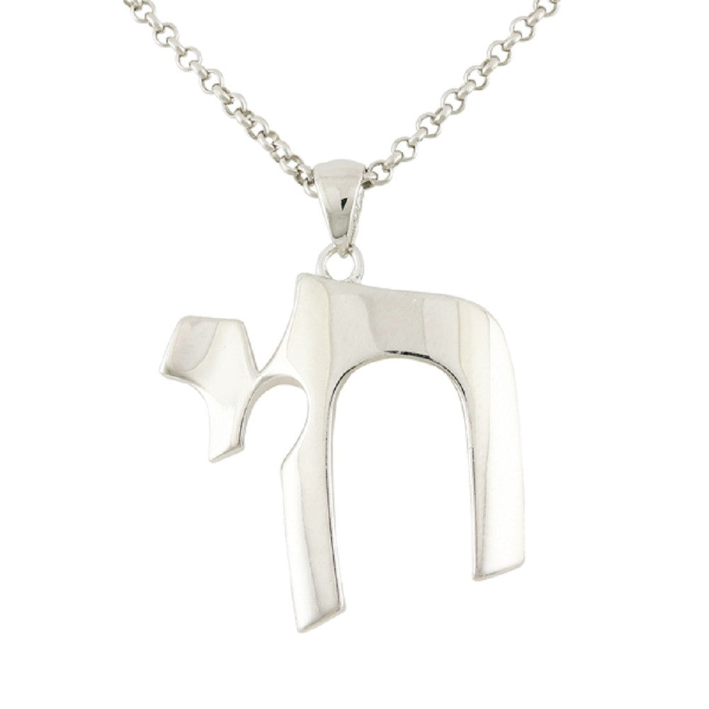 "Judaic (1"") Chai-Life Pendant Necklace, 18"""