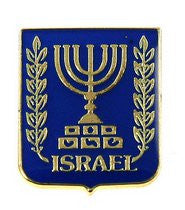 Seal Of Israel Enamel Metal Lapel Pin