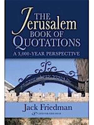 The Jerusalem Book of Quotations: A 3,000-Year Perspective (Hardcover)