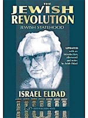 The Jewish Revolution. Jewish Statehood (Hardcover)
