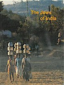 The Jews of India: A Story of Three Communities (Softcover)